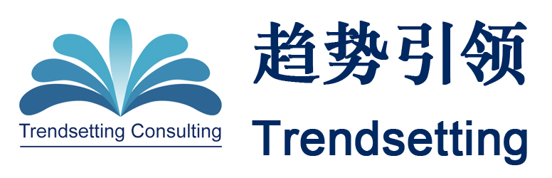 Beijing Trendsetting Consulting Co., Ltd